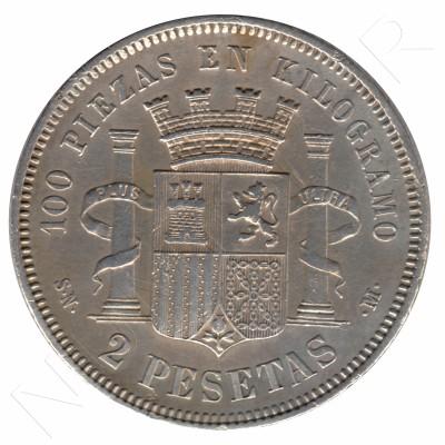 2 pesetas SPAIN 1870 - SN.M  *70*
