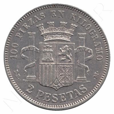 2 pesetas SPAIN 1870 - DE.M  *73*