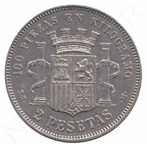 2 pesetas ESPAÑA 1870 - DE.M  *73*