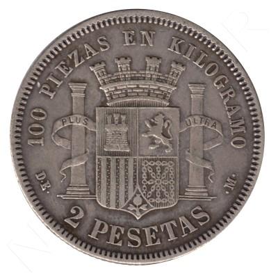 2 pesetas SPAIN 1870 - DE.M  *74* #55