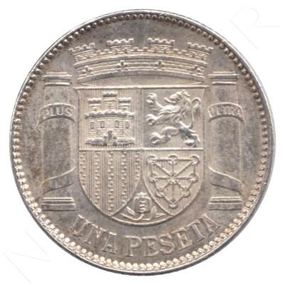1 peseta ESPAÑA 1933 - 2ª Republica *3* *4* #91