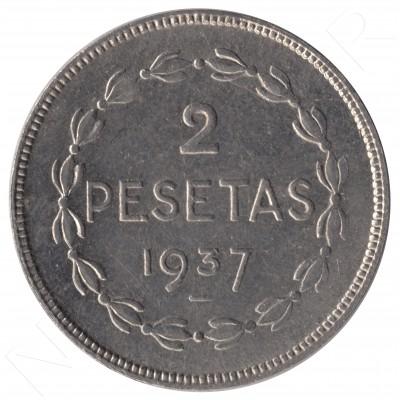 2 pesetas GOBIERNO DE EUZKADI 1937 - S/C #106