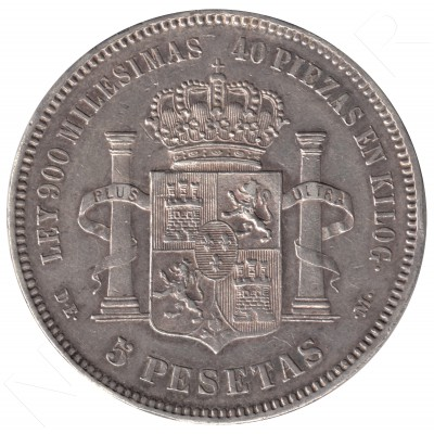 5 pesetas ESPAÑA 1875 - Alfonso XII *75*