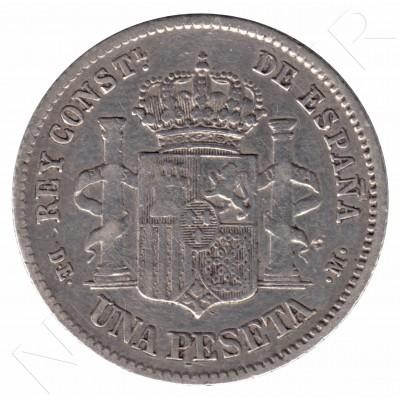 1 peseta ESPAÑA 1876 -Alfonso XII