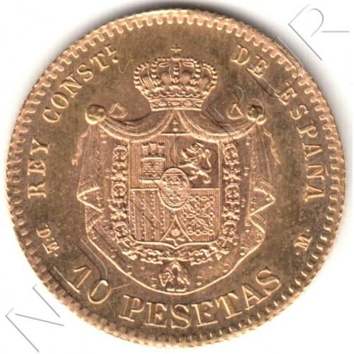 10 pesetas ESPAÑA 1878 - Reacuñacion oficial 1962 *19* *62*