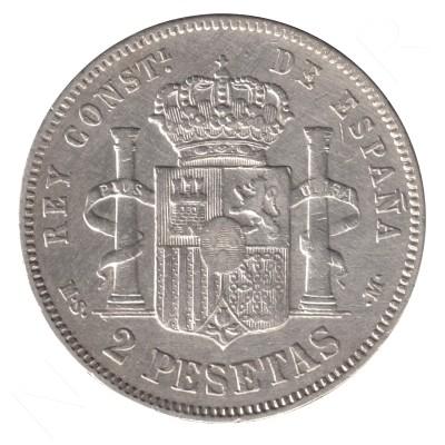2 pesetas ESPAÑA 1882 - Alfonso XII *82* #97