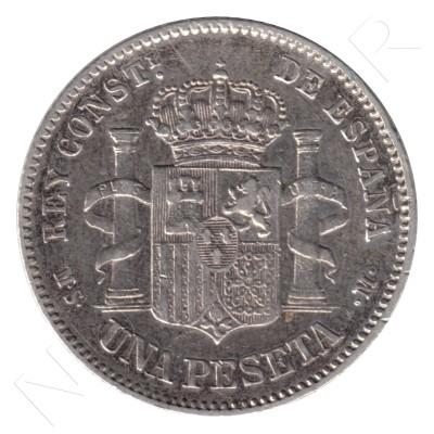 1 peseta SPAIN 1883 - Alfonso XII *83*