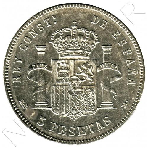 5 pesetas SPAIN 1885 - Alfonso XII *87* MSM