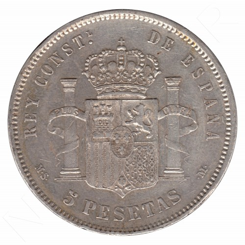 5 pesetas ESPAÑA 1885 - Alfonso XII *86* MSM