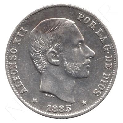 20 cents peso SPAIN 1885 - Alfonso XII MANILA #45