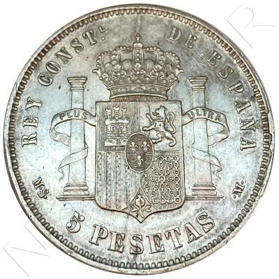 5 pesetas SPAIN 1884 - Alfonso XII *84* MSM