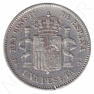 1 peseta ESPAÑA 1893 - Alfonso XIII *93* Bucles