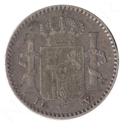 5 centavos peso ESPAÑA 1896 - Alfonso XIII PUERTO RICO #48