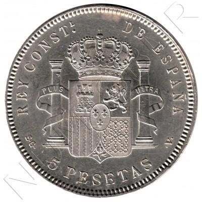 5 pesetas ESPAÑA 1899 - Alfonso XIII *99* PG.V