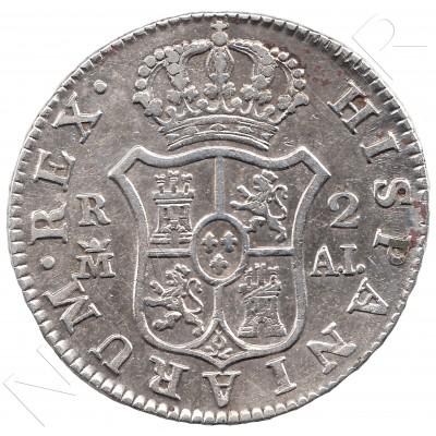 2 reales ESPAÑA 1808 - Carlos IV Madrid AI #13