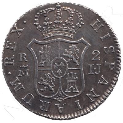 2 reales ESPAÑA 1812 - Fernando VII MADRID I.J