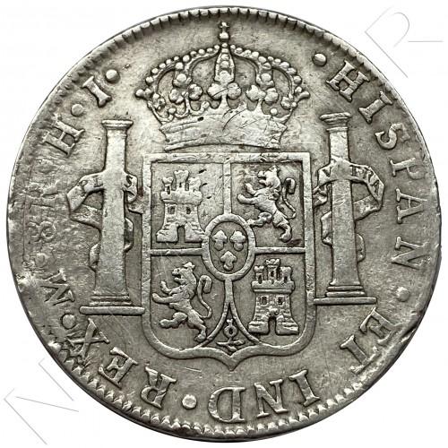 8 reales SPAIN 1811 - Mexico (Fernando VII)