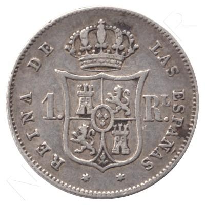 1 real ESPAÑA 1852 - Isabel II MADRID #77