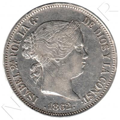 20 reales ESPAÑA 1862 - Isabel II Madrid