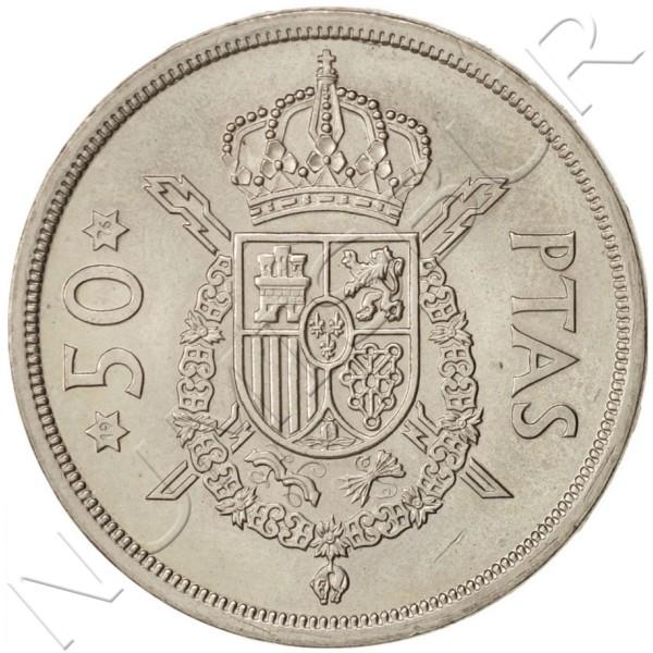 50 pesetas SPAIN 1975 *76* UNC