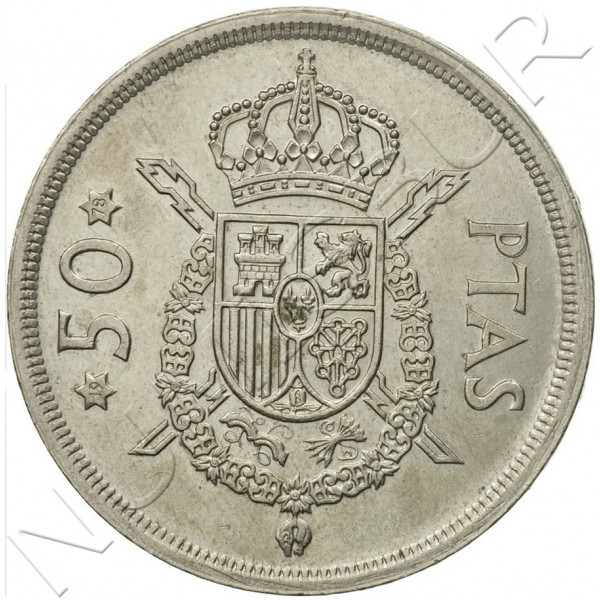50 pesetas SPAIN 1975 *78* UNC
