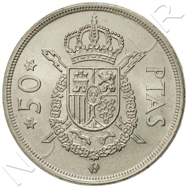50 pesetas SPAIN 1975 *79* UNC