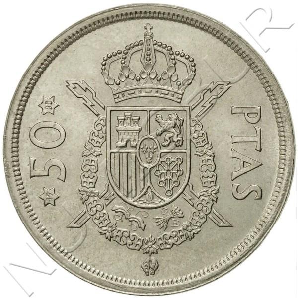 50 pesetas SPAIN 1975 *80* UNC
