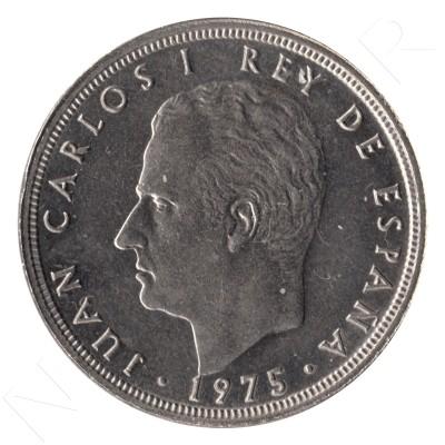 5 pesetas ESPAÑA 1975 - Mundial *80* ERROR #56