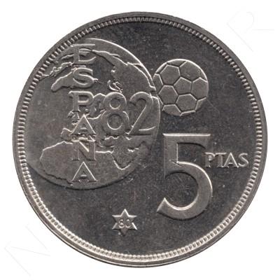 5 pesetas ESPAÑA 1875 - Mundial *80* ERROR #56