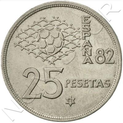 25 pesetas SPAIN 1980 *81* UNC