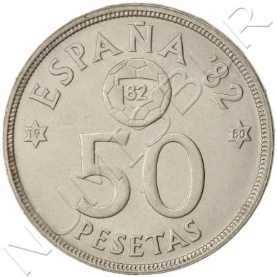 50 pesetas SPAIN 1980 *80* UNC