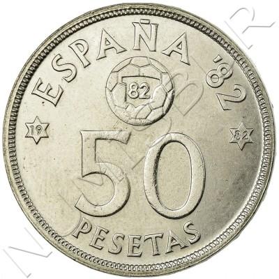 50 pesetas SPAIN 1980 *82* UNC
