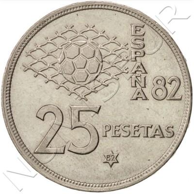 25 pesetas SPAIN 1980 *82* UNC