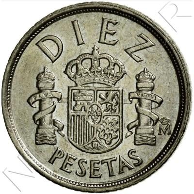 10 pesetas SPAIN 1983 UNC