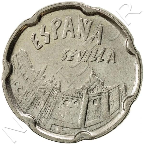 50 pesetas SPAIN 1990 - Sevilla expo '92 UNC