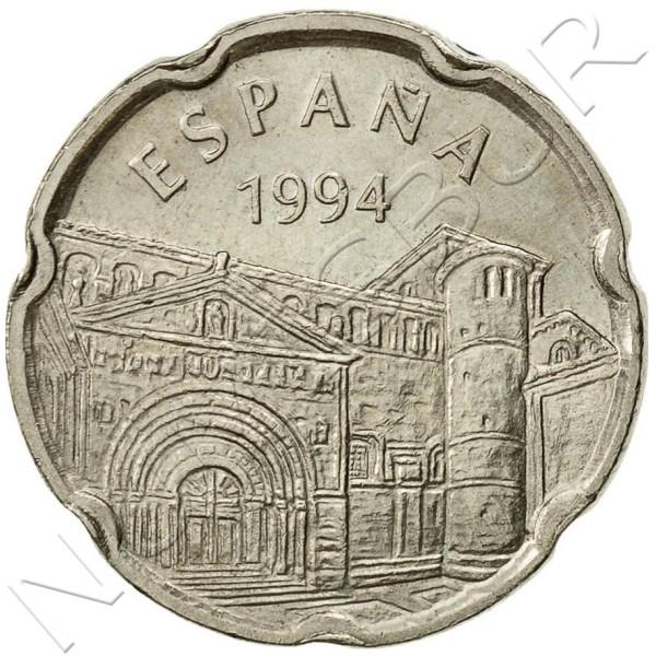 50 pesetas SPAIN 1994 - Colegiata de Santilla UNC
