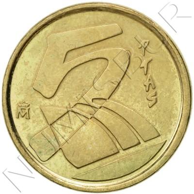 5 pesetas SPAIN 2001 UNC