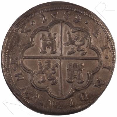 8 reales ESPAÑA 1589 - Felipe II Segovia