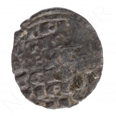 Noven ESPAÑA 1312-1350 - Alfonso XI LEON #108