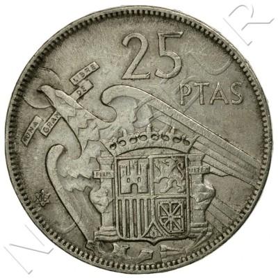 25 pesetas SPAIN 1957 -  *66* UNC