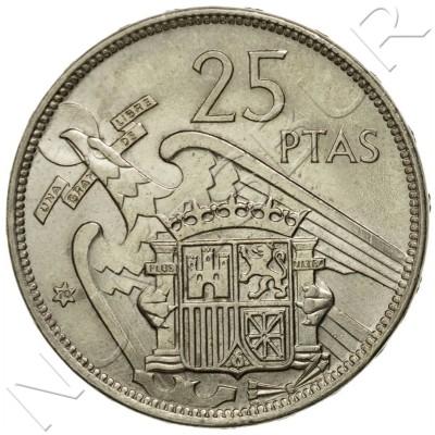 25 pesetas SPAIN 1957 -  *70* UNC