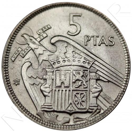 5 pesetas SPAIN 1957 -  *58* UNC