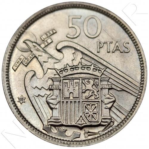50 pesetas SPAIN 1957 -  *58* UNC