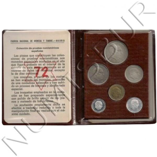 Set SPAIN 1972 - Franco PROOF