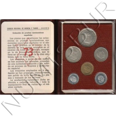 Set SPAIN 1973 - Franco PROOF