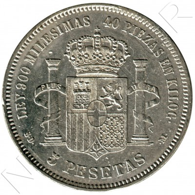 5 pesetas SPAIN 1871 - *18* *71*