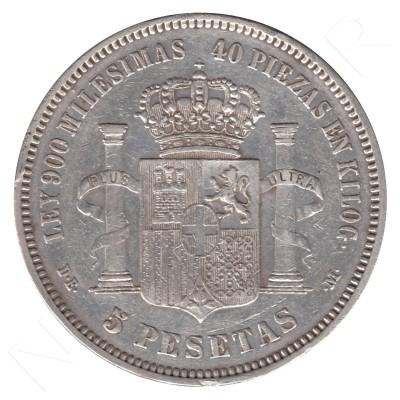 5 pesetas SPAIN 1870 - SN M AU55