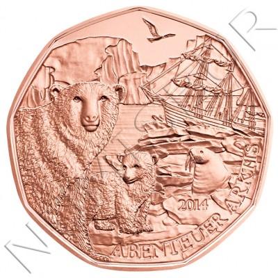 5€ AUSTRIA 2014 - Aventura en el Artico