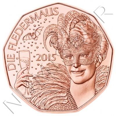 5€ AUSTRIA 2014 - Nuevo año