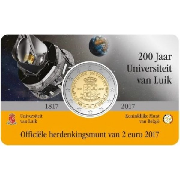2€ BELGICA 2017 - Universidad de Lieja (Version Holandesa)